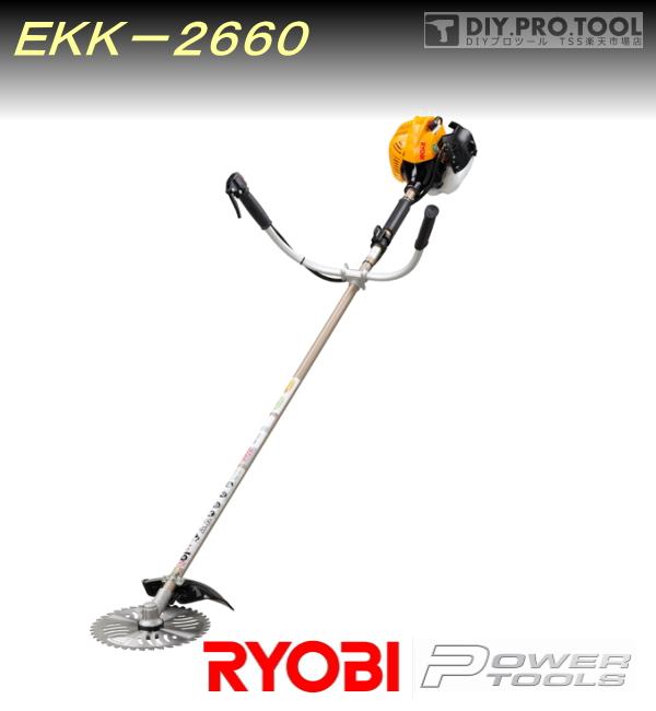 リョービ エンジン刈払機 EKK-2660 RYOBI
