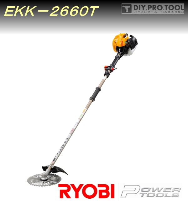 【クーポン配布中!】リョービ エンジン刈払機 EKK-2660T RYOBI