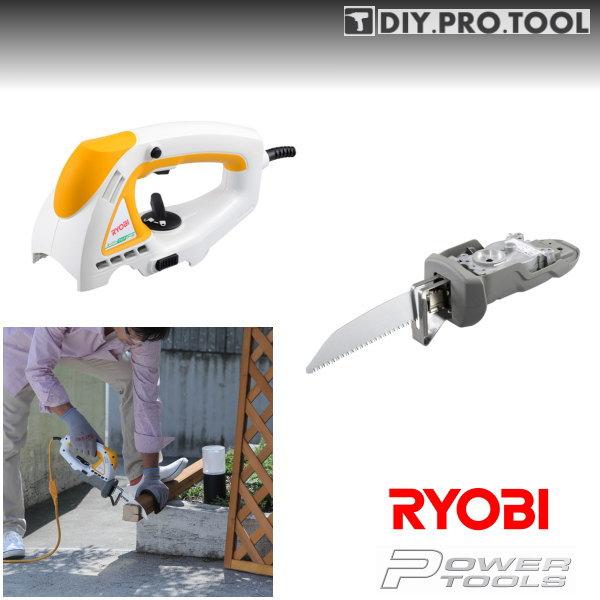 【クーポン配布中!】リョービ スーパーマルチツールのこぎりセット SMT-2000 RYOBI