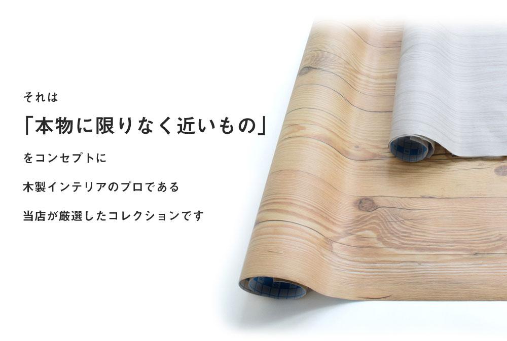 壁紙 はがせる壁紙 シールタイプ リメイクシート 賃貸用壁紙 90cm幅×1m 北欧 木目 レンガ柄 KD: