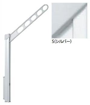 川口技研 ホスクリーン GP-55S シルバー色 ※2セット以上で送料無料!!1セット(2個入)