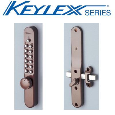 弊社は長沢製作所キーレックス錠の正規販売店です 美品 長沢製作所 キーレックス800 鍵なしタイプ 22804 マート