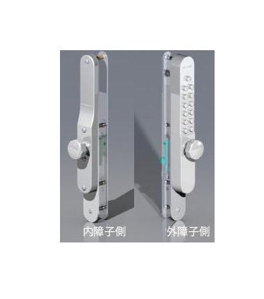 長沢製作所 キーレックス800 引違い戸自動施錠 鍵無しタイプ K887T