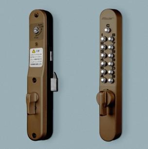 長沢製作所 キーレックス800 面付引戸自動施錠 K828T 鍵無し