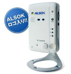 ALSOK Viewla(ビューラ) IPC-06HD