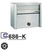 ハッピー金属(HSK)郵便ポスト【686-K】