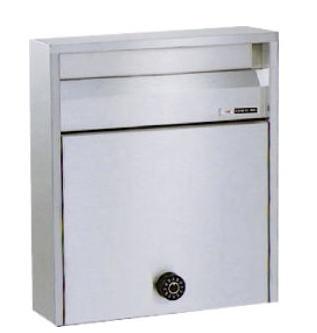 ハッピー金属(HSK)郵便ポスト【680-UK】壁面外掛専用タイプ
