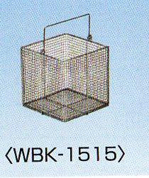 激安/新作 角型 WBK-1515ステンレス洗浄カゴ 角型 WBK-1515, 高崎町:f3cb8e01 --- hortafacil.dominiotemporario.com