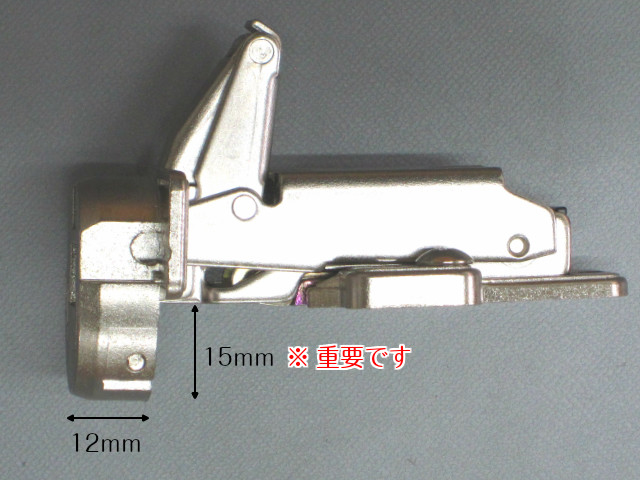 With all wide an angle of 175 degrees difference Murakoshi one-touch type  35 Φ slide hinge カブセ (15mm) catches screw with