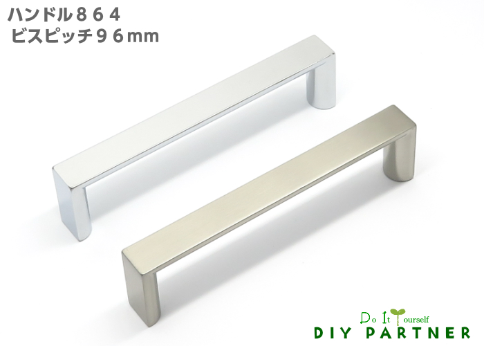 割り引き ダイカスト製のデザインハンドル メール便可 96mm 超激得SALE ハンドルC864