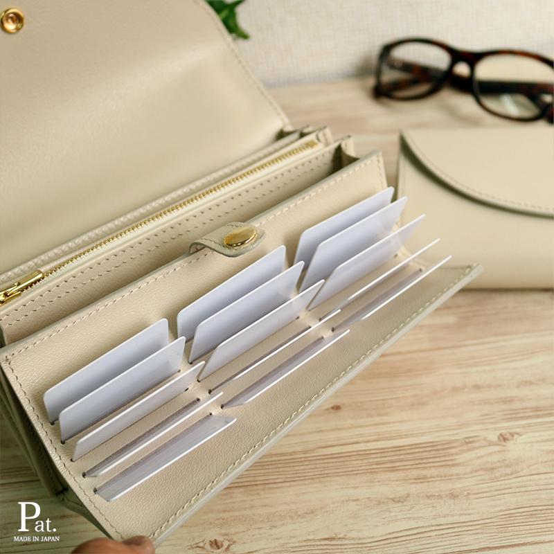 【送料無料】Pat.Origin アイボリーホワイト 使いやすい長財布 ギフト プレゼントに最適 革
