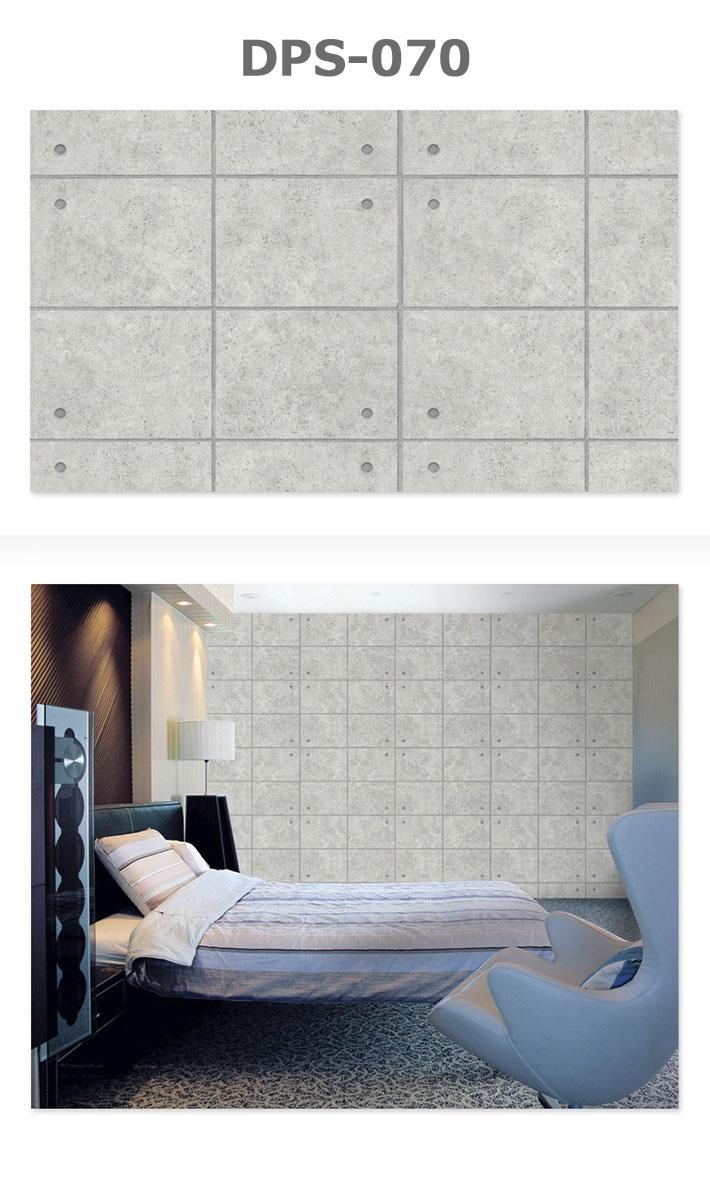 タイル柄 シール 壁紙 コンクリート風柄の貼ってはがせる壁紙シール