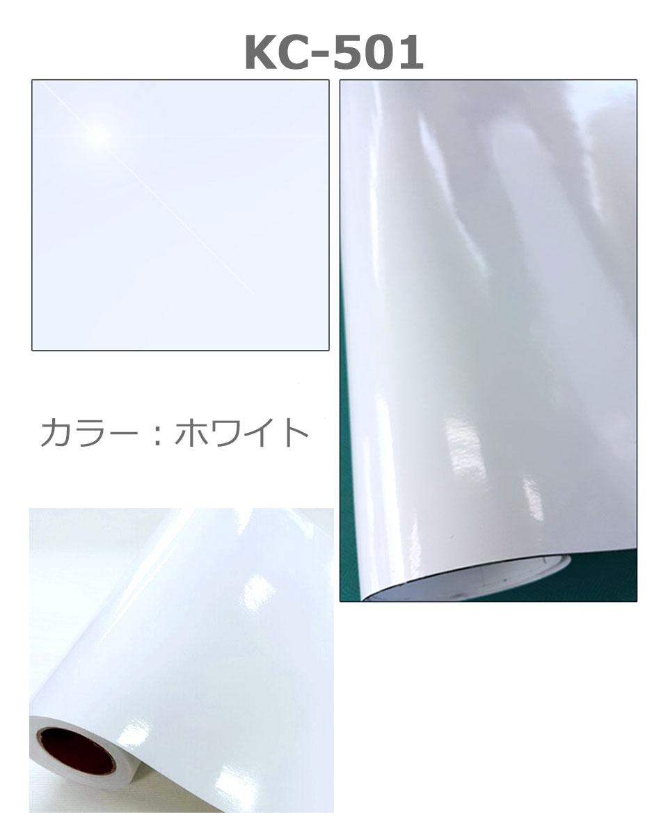 後払い手数料無料 お得な壁紙50mセット 光沢ホワイトの貼っ