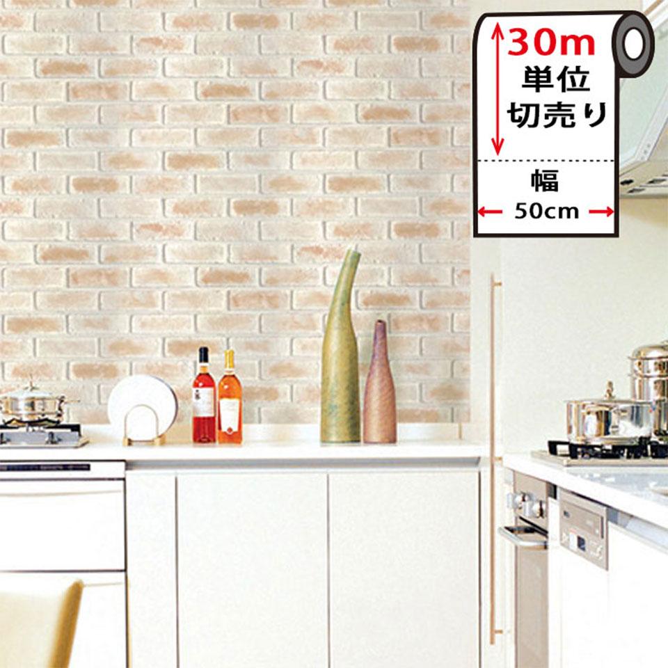人気の 壁紙 ヴィンテージ アンティークレンガ 輸入壁紙 リフォーム