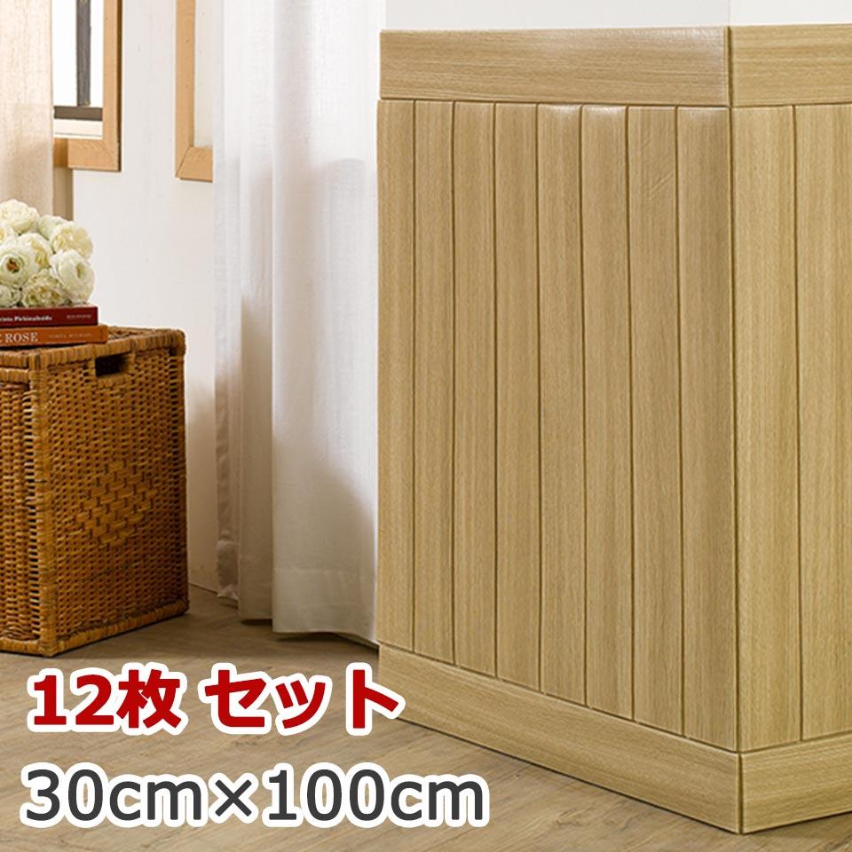 日本製 板壁 クッション壁紙 木目柄 立体壁紙 クッションパネル
