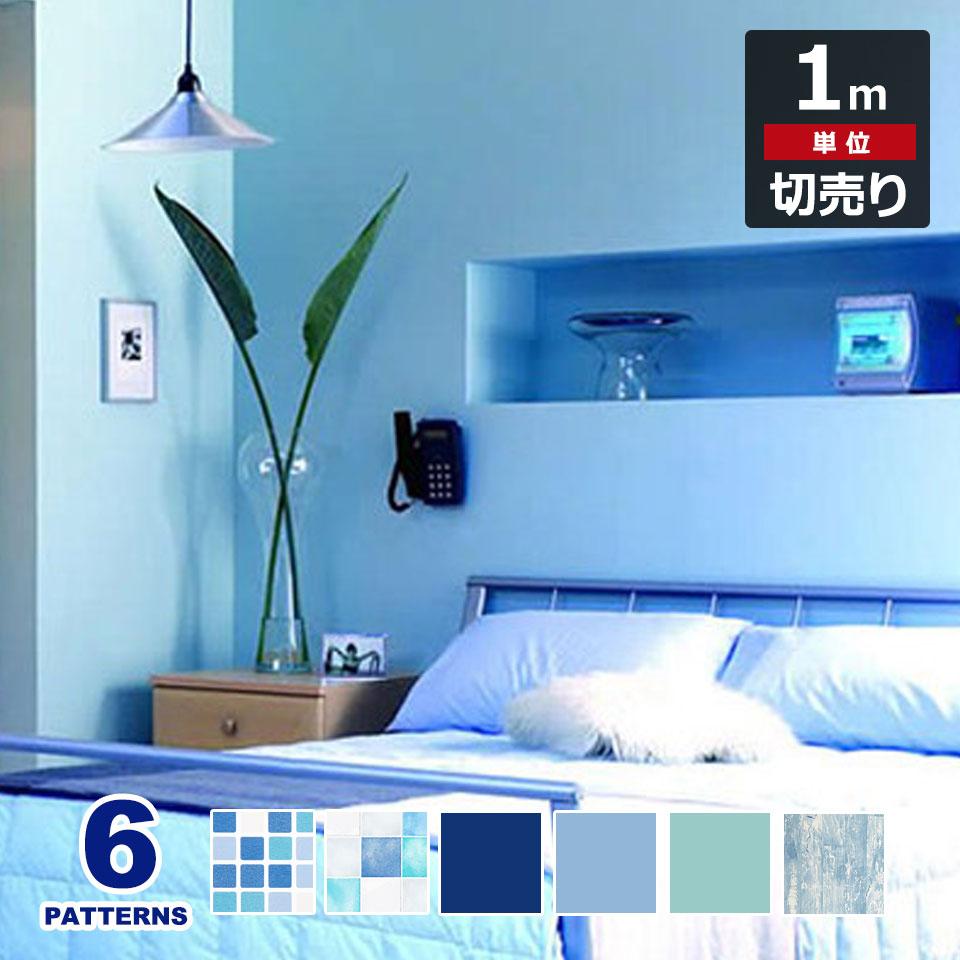 楽天市場 壁紙 シール はがせる クロス のり付き 青 ブルーの壁紙シール 壁紙 タイル はがせる シール のり付き 壁用 クロス リメイクシート ウォールステッカー アクセントクロス カッティングシート ウォールシート 輸入壁紙 リフォーム アンティーク シンプル