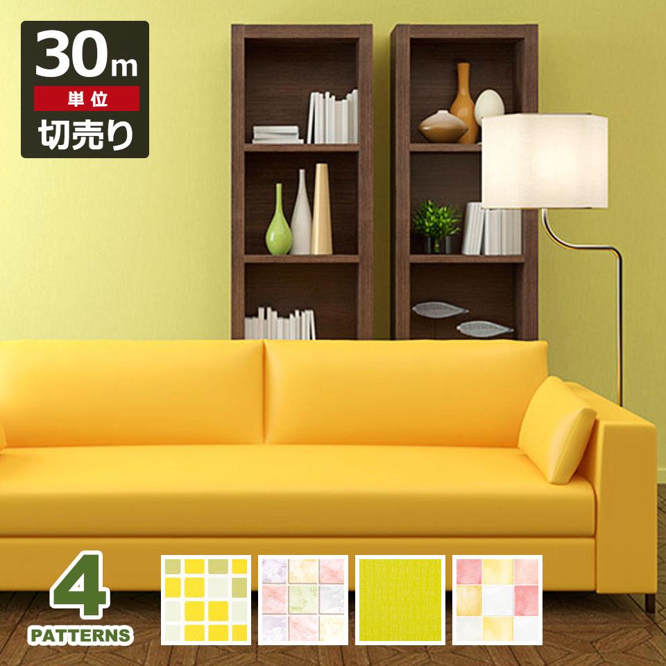 新品本物 タイル 壁紙 お得な壁紙30mセット 黄色 イエロー