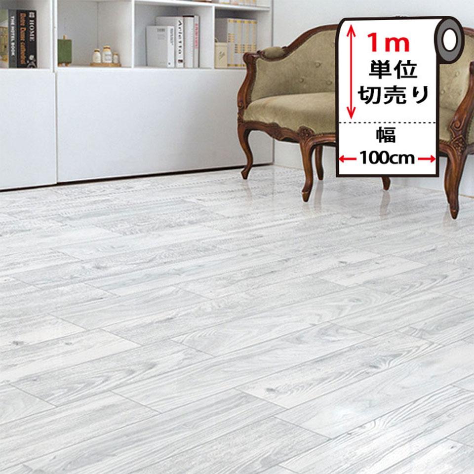 あす楽対応 デポー フローリングの保護や古くなった床のリメイクに 簡単貼るだけのシールタイプなので踏んでもズレず安心です 割引も実施中 フローリング 傷防止 シールタイプ 木目 フロアシート ストーン 貼るだけ簡単 reform キズ防止 リフォーム 汚れ防止 リメイクシール 床ステッカー sheet floor フローリングシート