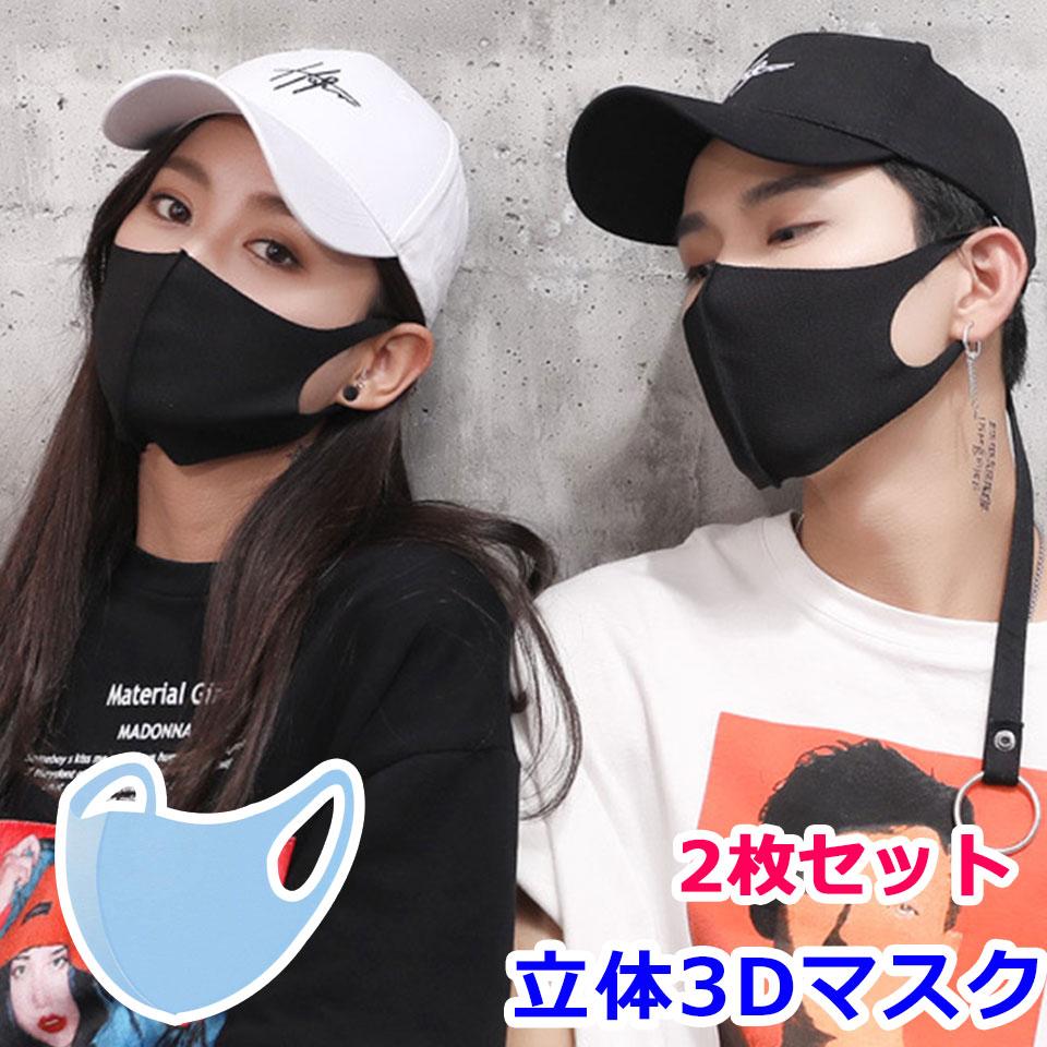黒 マスク