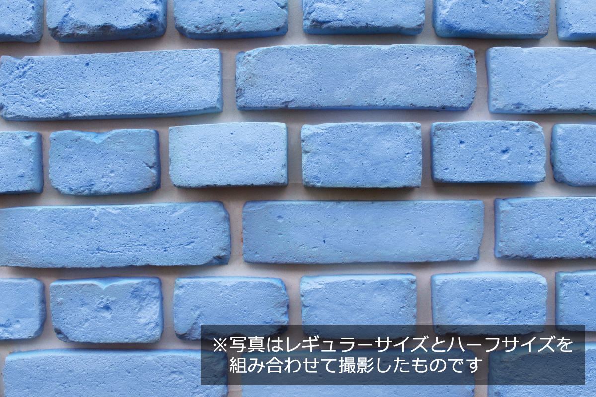 Bespoke Brick Tiles China Blue Super Light Weight
