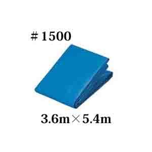 萩原工業 超軽量タイプブルーシート #1500Jシート 3.6m×5.4m(2間×3間) 10枚
