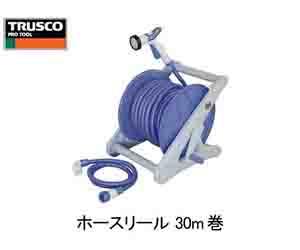 折れ ねじれ つぶれ を防ぎます トラスコ 新作製品、世界最高品質人気! 1台価格 30m巻 新生活 ホースリール THR-30P