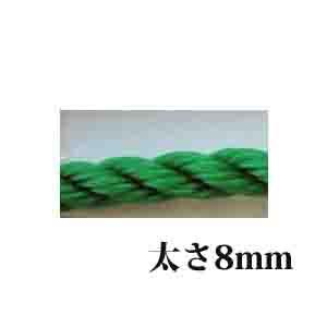 PEロープ 太さ8mm 200m巻 緑