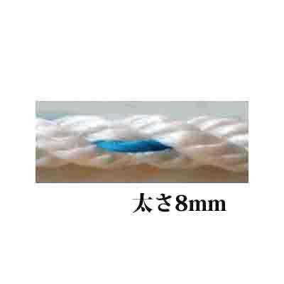 PPロープ 太さ8mm 200m巻