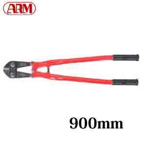 ARM ボルトクリッパー HA-900