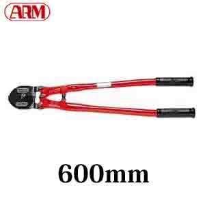 ARM ワイヤーロープカッター WR-10