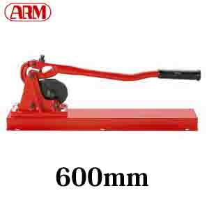 ARM ワイヤーロープカッター WR-10BB
