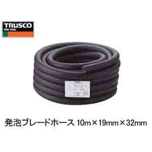 トラスコ 発泡ブレードホース 10m×19mm×32mm 1巻価格 THB19-10