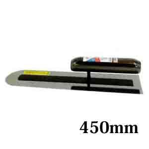カネミツ ハイボンド先丸鏝 ステンレス(0.5mm) 450mm  こて コテ 左官