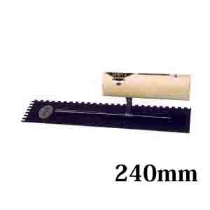 カネミツ クシ目鏝 ステンレス(5mm目) 240mm  こて コテ 左官