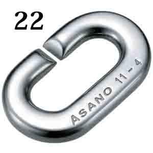 ASANO 強力Cカン ステンレス 22