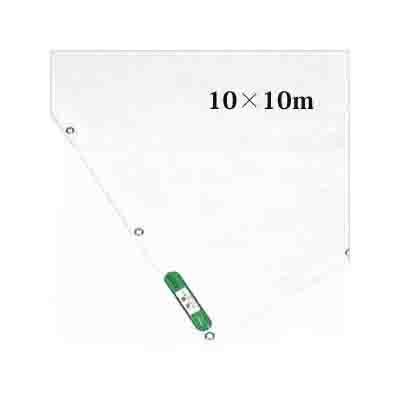 萩原工業 塩ビ防炎シート 10m×10m ハトメピッチ450 取寄せ品
