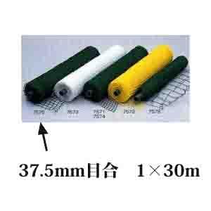 有結ロール巻ネット 緑 37.5mm目合 1m×30m