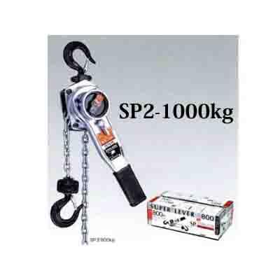 【あす楽対応】 HHH スーパーレバー SP2-1000kg:道具屋本舗-DIY・工具