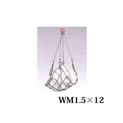 HHH ワイヤーモッコ シートなし WM1.5×12