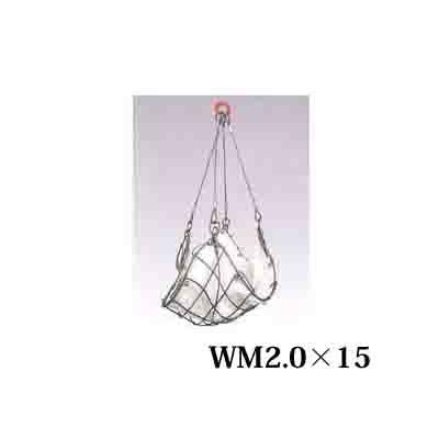 HHH ワイヤーモッコ シートなし WM2.0×15