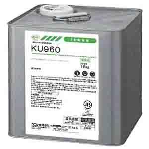 コニシ KU960(S/W) 15kg  ボンド