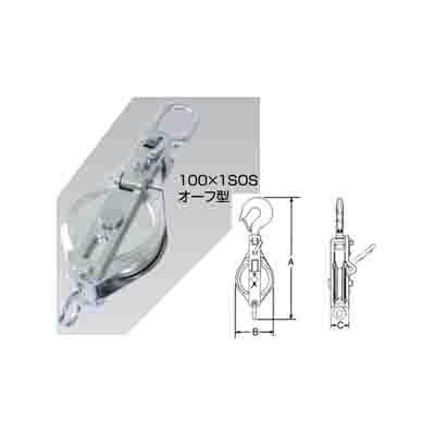 HHH ステンレススナッチ 1車 オーフ型 100-1SOS