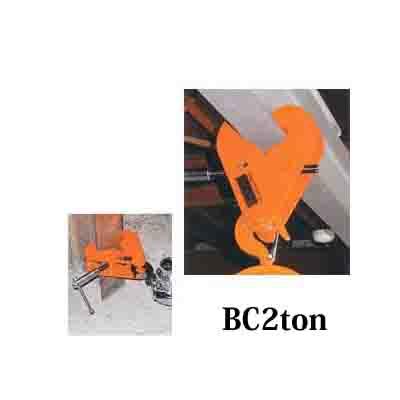 HHH ビームクランプ BC2ton