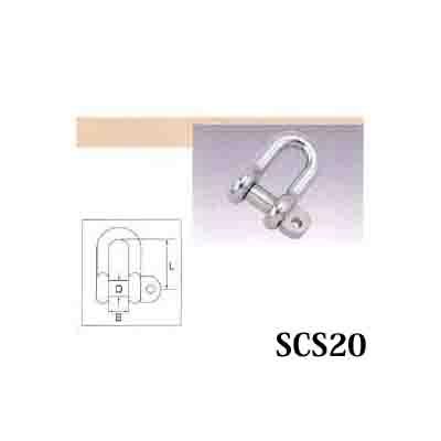 HHH ステンレスSC型シャックル SCS20