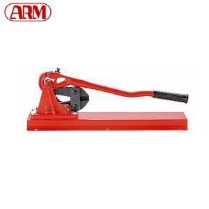 ARM ボルトクリッパー HA-600BB