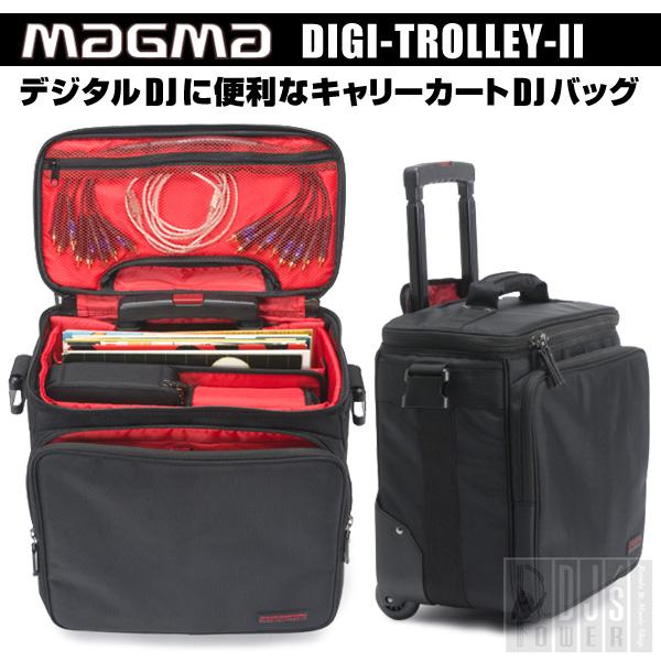 MAGMA DIGI-TROLLEY-II DIGI-TROLLEY-II【展示処分品】【展示処分品 MAGMA】, Fashion Outlet Palm:3fa06cc8 --- bistrobla.se