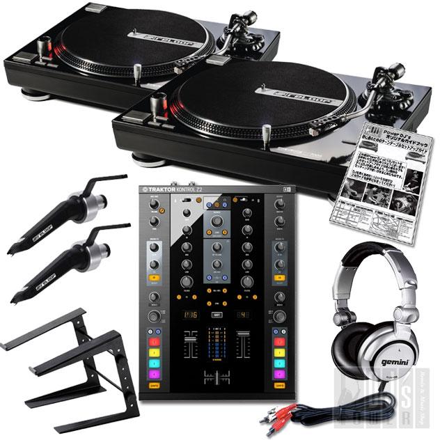 Reloop RP-7000 + TRAKTOR KONTROL Z2 DJ SET