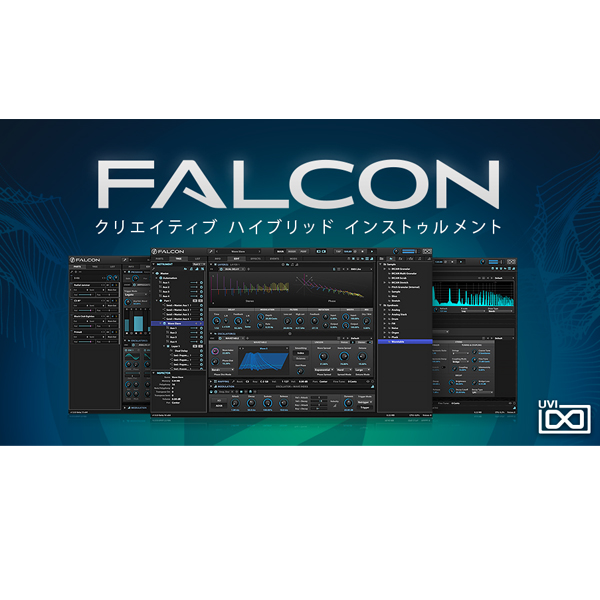 UVI FALCON (オンライン納品専用) ※代金引換はご利用頂けません。