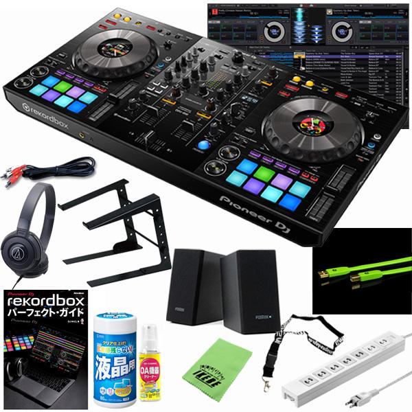 Pioneer 正規品スーパーSALE×店内全品キャンペーン DJ DDJ-800のお得なセット 在庫一掃 DDJ-800 DJこれからはじめる豪華12点セット 台数限定 Power ikbp1 HAL プレゼントキャンペーン DJ'sオリジナルチュートリアルビデオ feat.DJ