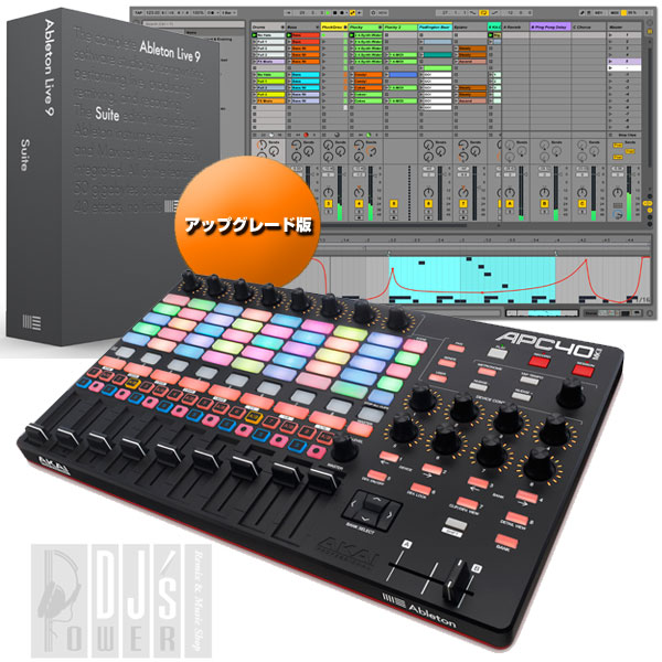 dj ableton live 9 suite ug from lite apc40mkii. Black Bedroom Furniture Sets. Home Design Ideas